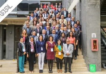 II Encuentro de Cooperación e Internacionalización de la  Unión de Universidades de América Latina y el Caribe (UDUAL)