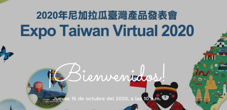 Invitación a Expo Taiwán Virtual 2020